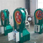 THP系列花籃式壓片機