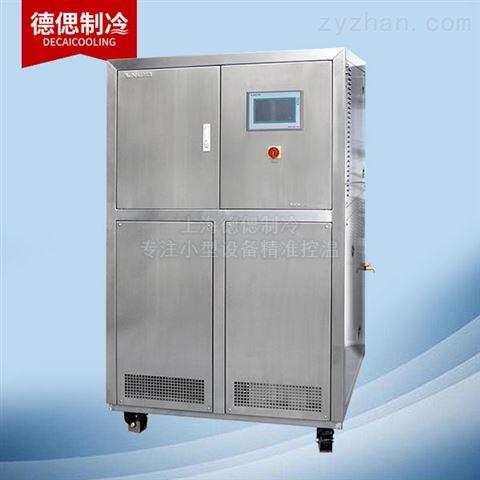 加热控温系统,反应釜温控系统