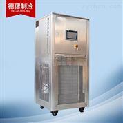 制冷制熱設備一體機-tcu機組反應釜