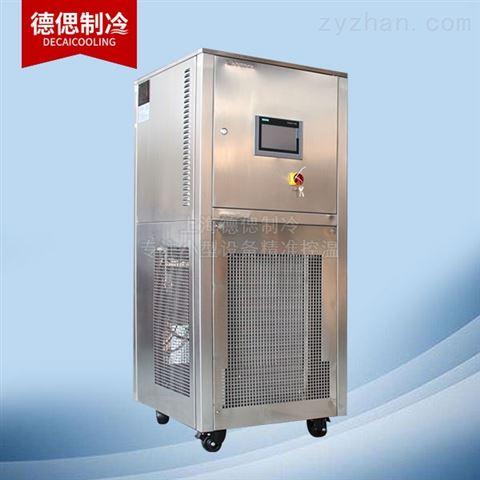 反应釜加热系统,制冷加热循环装置