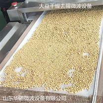 五谷雜糧干燥殺菌設備 雜糧烘焙熟化設備