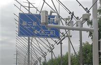 安徽霧霾天氣能見度路面狀況實時檢測安裝