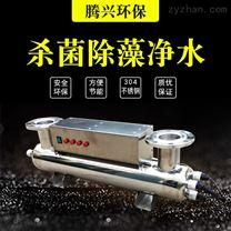 生產環保消毒器設備廠家 紫外線殺菌器批發