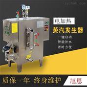 蒸汽發生器鍋爐全自動節能鍋爐廠家