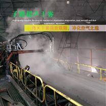 宁波铁路翻车机干雾抑尘降尘设备