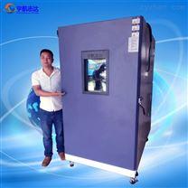 拼裝落地式高低溫恒溫試驗箱 濕熱交變箱