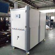 反應釜冷凍機組