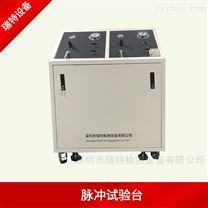 高溫脈沖試驗機-液壓脈沖疲勞性能試驗臺
