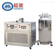 沖擊試驗超低溫槽CDW-196℃超能液氮低溫箱