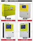 工業用二氧化氮氣體濃度含量報警器