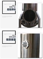 NAS1638-4級液壓油濾芯120200可定做