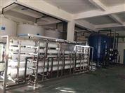 一套電廠超純水制水系統這樣搭配