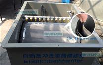 污水设备蛋白质分离器 渔悦蓝灵