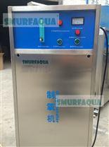 漁悅 污水處理設備臭氧機
