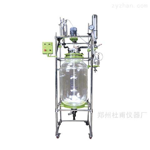 双层玻璃反应釜防爆变频高品质