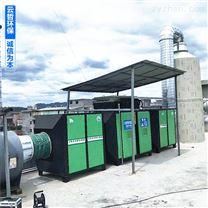 光氧活性炭一体机可以处理多种混合有机废气