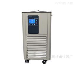 *'低温冷却液循环泵