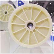 美國陶氏膜產品品牌 耐化學腐蝕膜