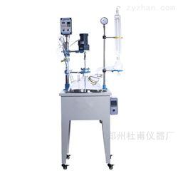 *单层玻璃反应釜器.多功能反应器