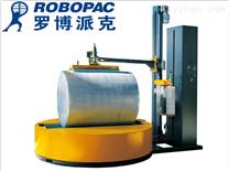 圆筒缠绕包装机称重型裹包机滚筒缠膜机代理