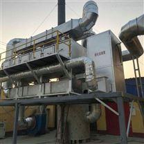 山西新型环保电捕焦油器厂家