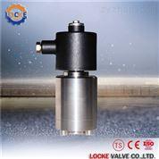 销售德国洛克进口不锈钢高压电磁阀