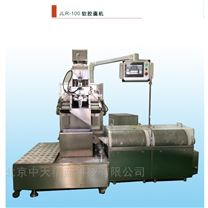 JLR-100型软胶囊机