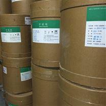 醫藥級氯化鈣原料藥供應 原廠包裝 資質齊