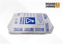 長期供應羅門哈斯IRA402CL陰離子交換樹脂