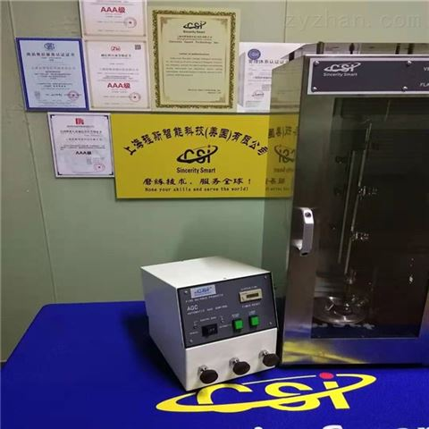 垂直燃烧试验 水平燃烧测试仪