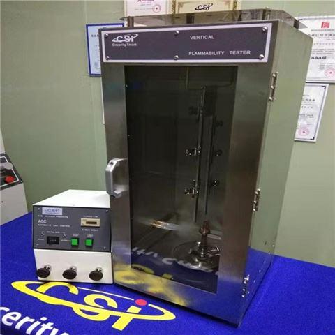 纺织垂直燃烧测试仪