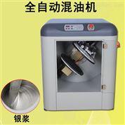浩恩电子油墨混合机 热烈推荐高速混油机