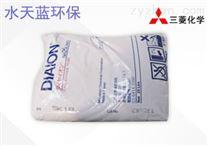 三菱UBA100X電泳漆樹脂價格實惠長期供應