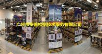 北京高位貨架檢測 貨架承重檢測