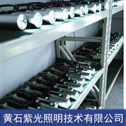 YJ1201固态手提式防爆探照灯-紫光YJ1201