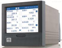 空調多路溫度記錄儀有什么作用-廣州智品匯