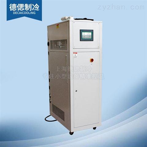 電子元器件高低溫試驗箱—DES-45A15W