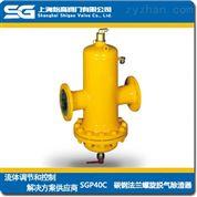 碳鋼螺旋脫氣除渣器