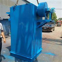 LCMD型離線脈沖布袋除塵器構造特點