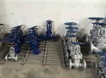 鑄鋼閘閥Z41H-16C DN65-DN200