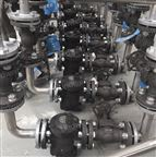 林德偉特高品質倒置桶式自動疏水閥