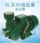 DN40小型離心泵380V小型工業泵