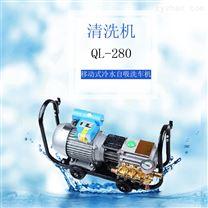 220V商业高压清洗机小型家用地面冲洗洗车机