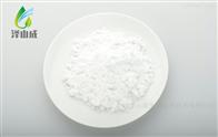 96702-03-3化妆品添加剂 依克多因