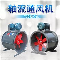 工厂通风换气风机皮带轮式抽风设备