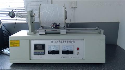 盐雾色牢度测试 线膨胀系数测试仪