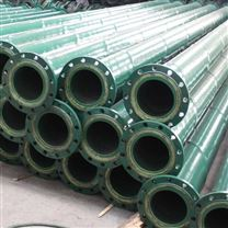 DN150mm钢衬聚氨酯管道