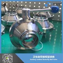 衛生級不銹鋼手動焊接蝶形球閥