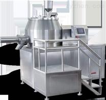 GHL湿法制粒机