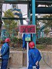 OSEN-AQMS广州市环保检测带ccep认证微型空气监测站
